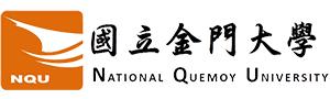 國立金門大學logo