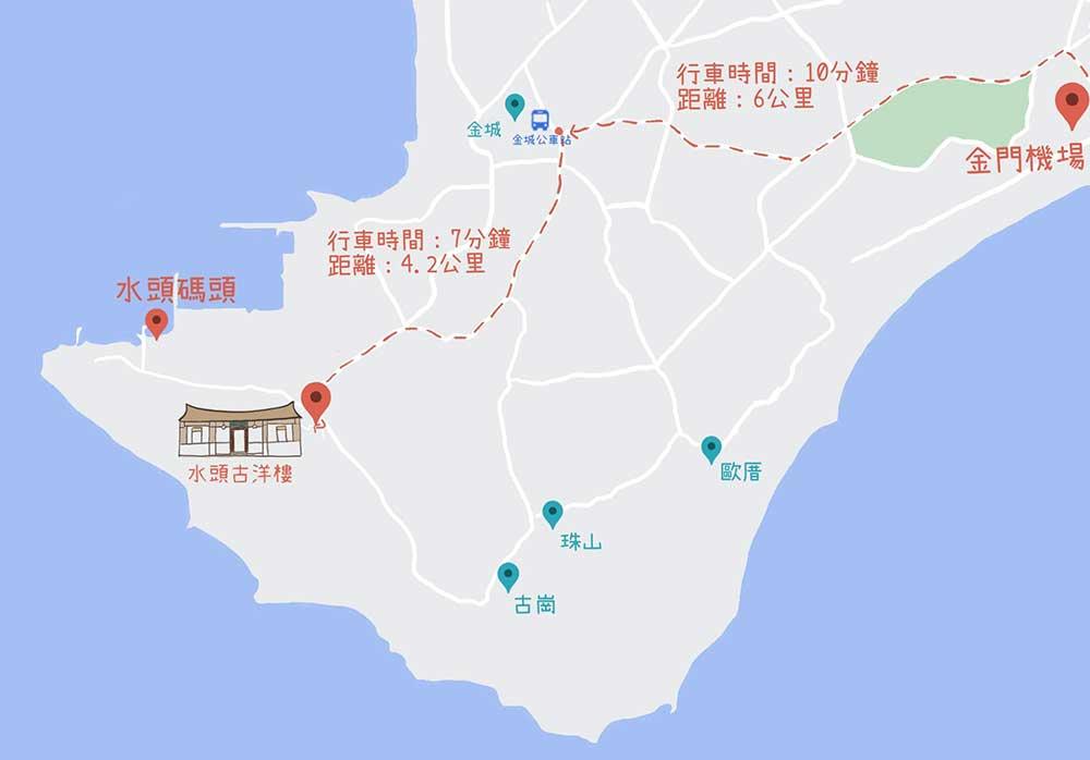 金門民宿 - 水頭古洋樓 - 交通地圖